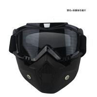 摩托车防风护目镜复古哈雷机车越野风镜头盔护具带面具