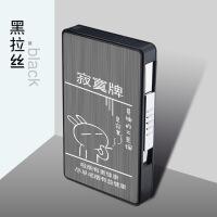 烟盒充电打火机一体细支装烟盒打火机一体充电创意防风个性自动弹烟便携式香菸盒刻字