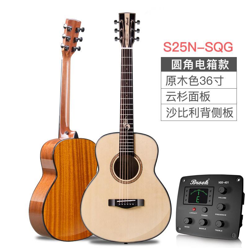 布鲁克吉他s25民谣初学者女入门面单板乐器旅行吉他36/41寸 定制类产品请联系客服后再下单,私自下单本店有权不发货,谢谢您的配合!