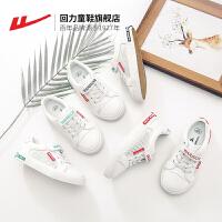 【3折价:69元】回力童鞋旗舰店儿童运动鞋春季新款男童帆布鞋女童透气网鞋子