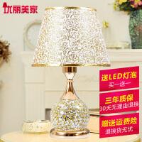 台灯卧室床头灯家用温馨台灯创意浪漫结婚房欧式床头台灯简约现代