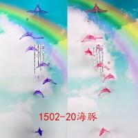 风铃挂件海豚风铃挂饰 日式情侣DIY水晶风铃创意居家门窗挂饰车饰Jg