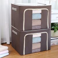 衣服收纳箱牛津布整理箱 棉被储物箱折叠衣柜布艺特大号收纳袋有盖 72L三钢架2件装