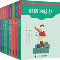 刘墉给孩子的成长书(签名版)