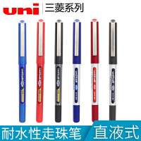 三菱笔三菱中性笔日本三菱笔 UB-150 直注式走珠笔 三菱UB-150(10支一盒)
