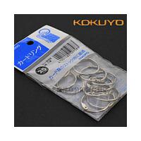 日本国誉KOKUYO钥匙环 钥匙扣 钥匙串25MM内径【B103】