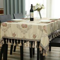 欧式餐桌布布艺长方形写字台布家用客厅绣花餐桌布茶几桌面布四方定制 花柒-米黄色桌布