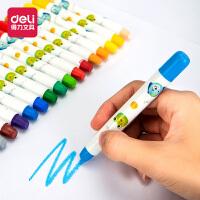 得力儿童蜡笔套装安全油画棒炫彩旋转24色36色48色水溶性画画笔彩绘棒重彩油化幼儿园宝宝彩笔涂鸦小学生