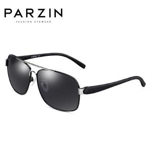 帕森时尚太阳镜男士新款偏光眼镜墨镜男 潮人开车驾驶蛤蟆镜 8001