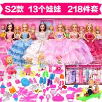 娃娃套装大礼盒女孩公主儿童玩具换装婚纱洋娃娃别墅城堡 12关节9D眨眼灯光音乐 送238赠品