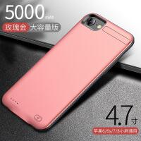 iphone6背夹式充电宝苹果6S电池7plus专用8P薄7手机壳无线冲sp