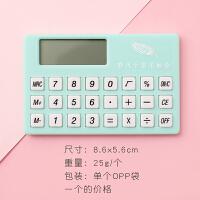 学生用便携计算器 可爱韩国糖果色计算机女生粉色小号计算器