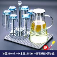 【好货】透明玻璃杯子家用水杯茶杯套装耐热喝水杯客厅杯具简约6只