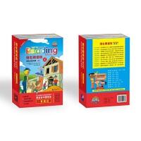 培生阅读街英语分级阅读(第2级)(含20读物+1手册) 北京语言大学出版社