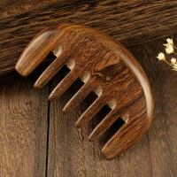 檀木梳子通乳梳头部经络按摩梳便携大齿卷发梳整木宽齿可刻字 金丝檀 9.5cm