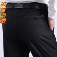 春秋中年男士休闲裤春季厚款中老年人父亲男裤子免烫直筒宽松长裤