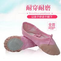 女童跳舞幼儿芭蕾舞鞋猫爪鞋软底形体瑜伽鞋舞蹈鞋儿童练功鞋