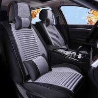 汽车坐垫四季通用座套全包专用坐套皮垫车内用品座椅套小车座垫套