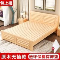 实木床1.8m双人床现代简约主卧大床1.5m出租房床经济型家用单人床