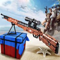 男求生儿童玩具6-8岁孩98k狙击可发射拼装积木枪