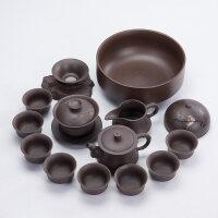 【优选】ronkin紫砂功夫茶具套装茶道简约宜兴紫泥泡茶器家用茶壶茶杯套装