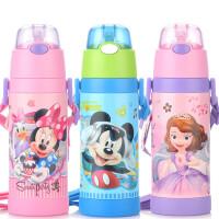 迪士尼儿童保温杯可爱苏菲公主学生保温水壶500ml带吸管双盖幼儿园杯子