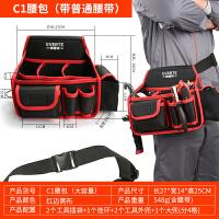 工具包电工腰包电工包多功能工具腰带包袋腰带维修牛津帆布工具包
