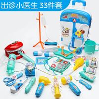 儿童医生医疗打针宝宝拉杆箱工具玩具套装小护士女孩子医护听诊器