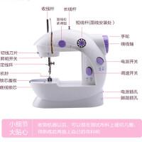 家用电动缝纫机便携台式电动小型迷你多功能带灯202缝纫机