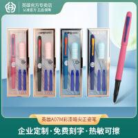 hero英雄财务特细钢笔3015A办公书写练字用礼盒装0.38MM暗尖钢笔