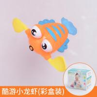 �和�洗澡玩具����玩水小�S�����蛩���船游泳小�觚�抖音