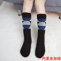 暖脚 暖脚宝床上睡觉用不插电 冬天保暖宿舍用暖足捂脚暖脚套 方格咖啡色(39-43码)