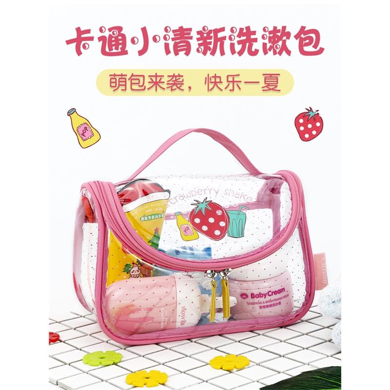 透明草莓化妆包儿童女洗漱包手提便携洗澡包旅游防水收纳袋小