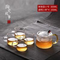 玻璃茶壶套装家用泡茶器耐高温茶具过滤花茶壶单壶锤纹耐热泡茶壶