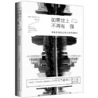 【王一博演的猫】如果世上不再有猫(精装版) 川村元气著 你看得到自己内心的黑洞吗假如猫从世界上消失了日本侦探推理小说书籍