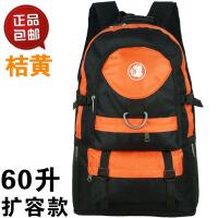 大容量旅游包徒步户外登山包背包旅行包双肩包男女50升可扩容60升 橘黄 60升