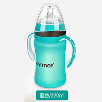 玻璃奶瓶宽口防摔 带硅胶保护套带吸管手柄儿宝宝奶瓶