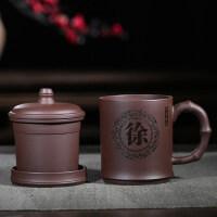 【优选】宜兴紫砂杯茶杯过滤内胆全手工定制LOGO刻字办公室家用带盖水杯子