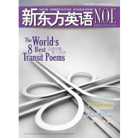 新东方英语(2012年4月总第108期)--新东方大愚期刊