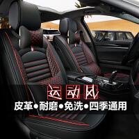 北京现代朗动瑞纳悦动途胜领动名图ix35专用汽车座套四季全包坐垫