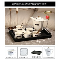 【好店】欧式简约小咖啡杯具杯碟套装下午茶具茶杯子水具家用结婚* 13件