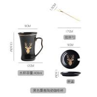 【新品热卖】马克杯欧式金边办公室水杯牛奶咖啡杯子创意陶瓷带盖勺大容量杯子