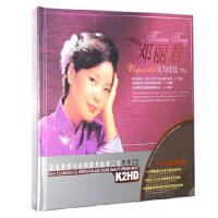 无与伦比邓丽君黑胶CD光盘经典老歌车载汽车碟片音乐