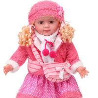多丽丝 会说话会唱歌的智能对话洋娃娃 早教故事机 遥控器版坐姿款 26657