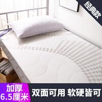 榻榻米床垫1.2米学生单双人宿舍加厚床褥1.5米1.8m床海绵垫被垫子定制 180*200cm(重量升级 密度高 更厚