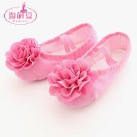 男孩体操练武舞鞋儿童芭蕾舞蹈鞋女孩跳舞鞋猫爪软底练功鞋