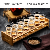 12杯水晶玻璃烈酒杯白酒杯套装一口杯云吞杯小脚杯酒吧ktv洋酒杯
