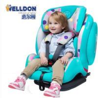 惠尔顿汽车用儿童安全座椅isofix 车载婴儿宝宝座椅9月-12岁 全能盔宝TT