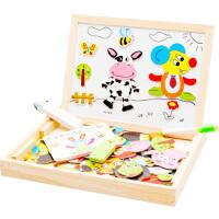 儿童早教益智磁性拼拼乐木制 立体拼图双面黑画板1-3-6岁女孩