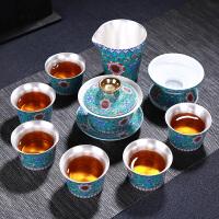【新品】99纯银功夫茶具陶瓷盖碗景德镇珐琅彩鎏银茶具套装手工* 10件